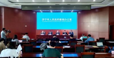 """官方解读!济宁市建设工程专业职称将继续""""考评结合""""""""以考代评"""""""