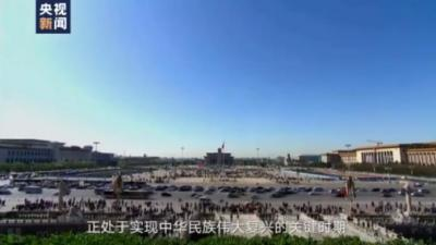 """习近平总书记指挥谋划""""十四五""""——关键之年 非凡部署"""