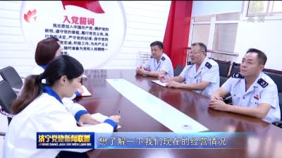 "31599com高新区税务局:""党建红""点亮""税务蓝"""