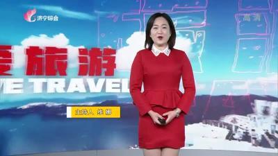 愛尚旅游-20201012