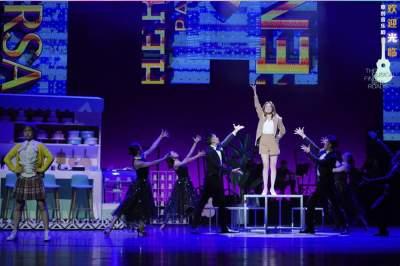 约吗?音乐剧《欢迎光临》11月6日晚济宁大剧院开演