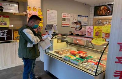 梦圆社区开展冷链食品安全大排查 筑牢食品安全防线