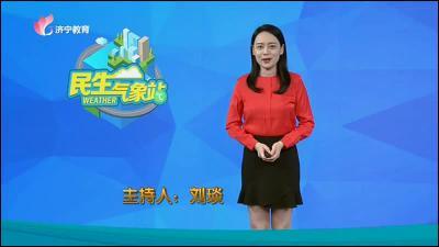 民生氣象站20201121