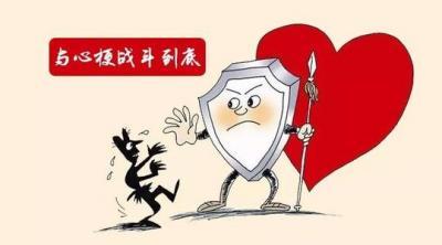 中國心梗救治日|這些急性心?!案吣堋鳖A警信號,千萬要牢記!