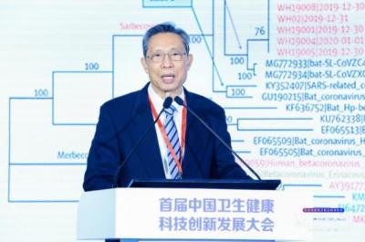 """鐘南山在深圳對疫情防控給出兩張""""王牌""""!"""
