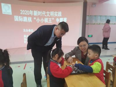 """國際跳棋""""小小棋王爭霸賽""""在高新區舉行"""