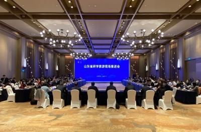 山東省研學旅游現場推進會舉辦 總結推廣濟寧經驗做法