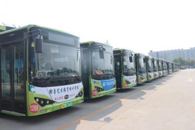 出行提醒!11月26日起,嘉祥这几条公交线路优化调整