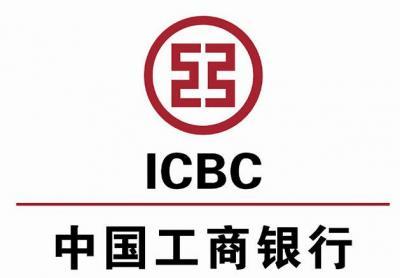 工商银行济宁分行普惠业务客户拓展成效显著