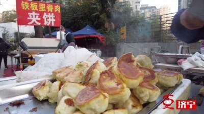 """更濟寧丨早餐,開啟一座城的""""溫度"""""""