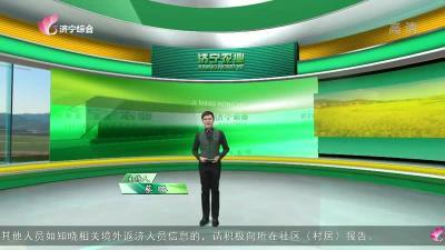 济宁农业-20201124
