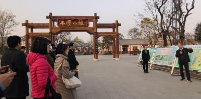 來兗州,看大美泗河繪就鄉村振興畫卷