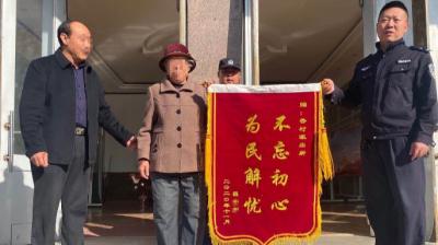 熱心!老人寄存的商品失聯 兗州民警跨省幫忙找回