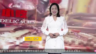 爱尚旅游-20201109