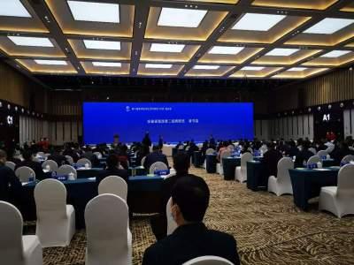 第三屆淮海經濟區協同發展座談會舉行 濟寧為2021年輪值城市