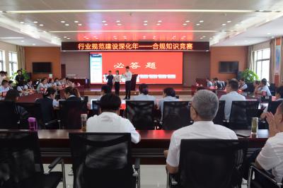 """邮储银行济宁分行成功举办""""合规知识竞赛"""""""