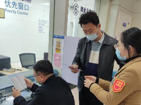 """兴业银行济宁分行开展""""防范电信诈骗""""宣传活动"""