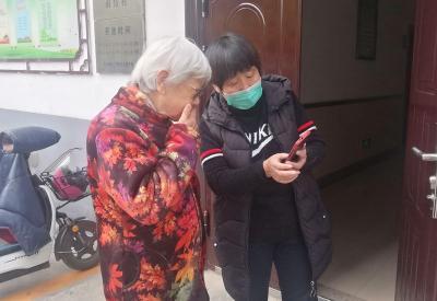 超贴心!南岱村开展80岁以上高龄老人补贴认证