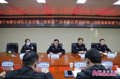【中国山东网】@济宁人 交管12项新举措,关乎每一位驾驶员