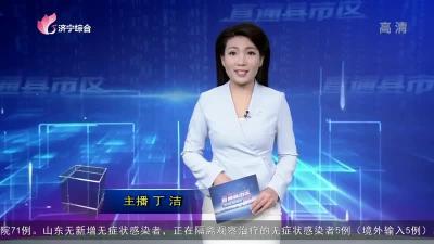 《直通縣市區——太白湖、魚臺》-20201126
