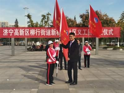 济宁高新区创新活动形式  展现新时代精神