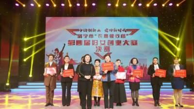 濟寧市第四屆婦女創業大賽決賽暨頒獎典禮成功舉辦,第一名是她