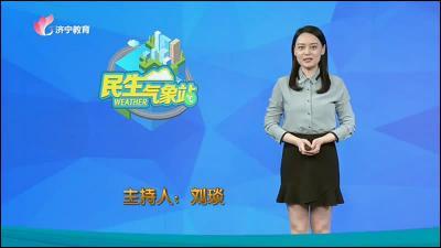 民生氣象站_20201128