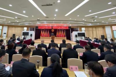鱼台县首届20名特约监察员受聘上岗