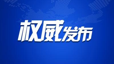 內蒙古滿洲里報告新增本土確診病例2例