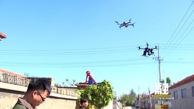 小小无人机 飞出农村人居环境整治新格局