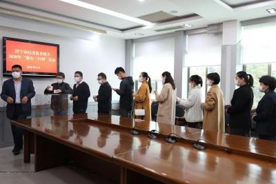 慈心一日捐|济宁市纪委监委机关筹集善款近4万元