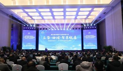 第五屆中國農產品供應鏈大會在金鄉開幕