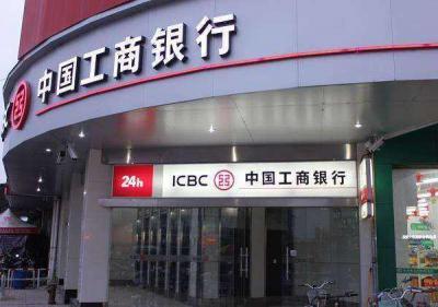 工商银行济宁分行持续优化信用卡资产质量
