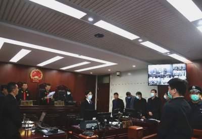 刘某朋等20人涉组织、领导、参加黑社会性质组织案一审宣判