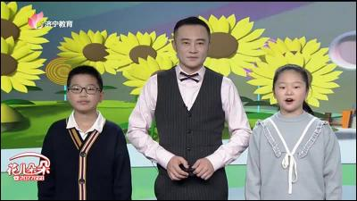花儿朵朵-20201114