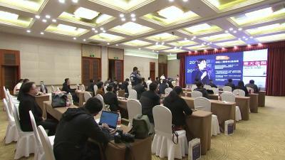 """2020""""創客中國""""智能制造中小企業創新創業大賽在高新區舉辦"""