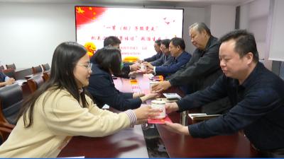 濟寧市發改委:特殊政治生日禮物 牢記初心使命