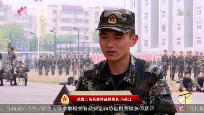 《天南地北濟寧兵》——馮昌江