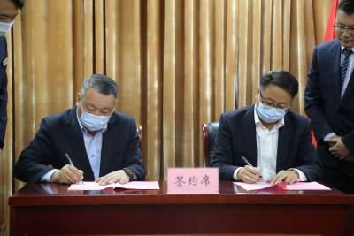 兖州农商银行与兖州区漕河镇联合举办党建共建暨战略合作签约仪式