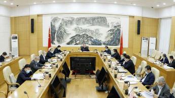 山東省委審計委員會召開第五次會議 依法全面履行審計監督職責 確保審計工作取得實實在在成效