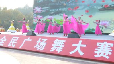 濟寧市第八屆全民廣場舞大賽在嘉祥舉辦