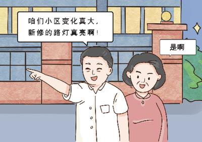 手绘 | 在济宁生活有多幸福?把手机横过来给你答案!