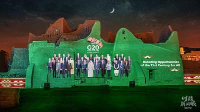 時政新聞眼丨后疫情時代G20如何引領全球治理,習近平提出中國主張