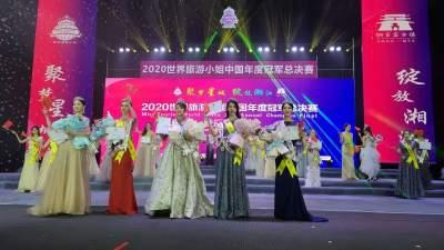 濟寧一00后女孩獲2020世界旅游小姐中國總決賽亞軍