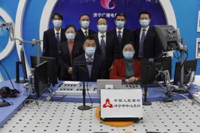 中國人民銀行濟寧市中心支行上線《政風行風熱線》