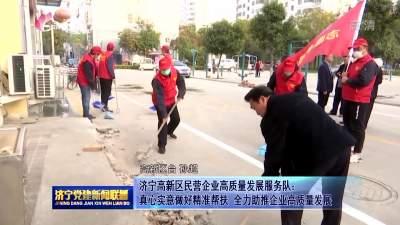 鱼台县李阁镇:让党旗飘扬在农田水利工程建设一线