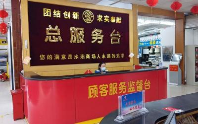 诚信看济宁丨诚信,梁山这家商场坚守了37年的承诺