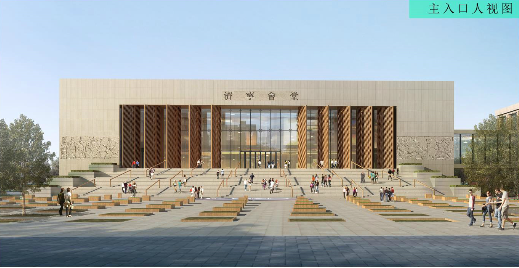 高新区再添大型公共项目!济宁海达会展中心获批