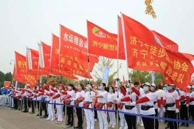 濟寧市第十屆全民健身運動會健步行舉行