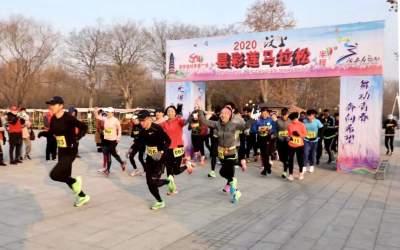 80余名选手畅跑汶上昙彩莲半程马拉松赛